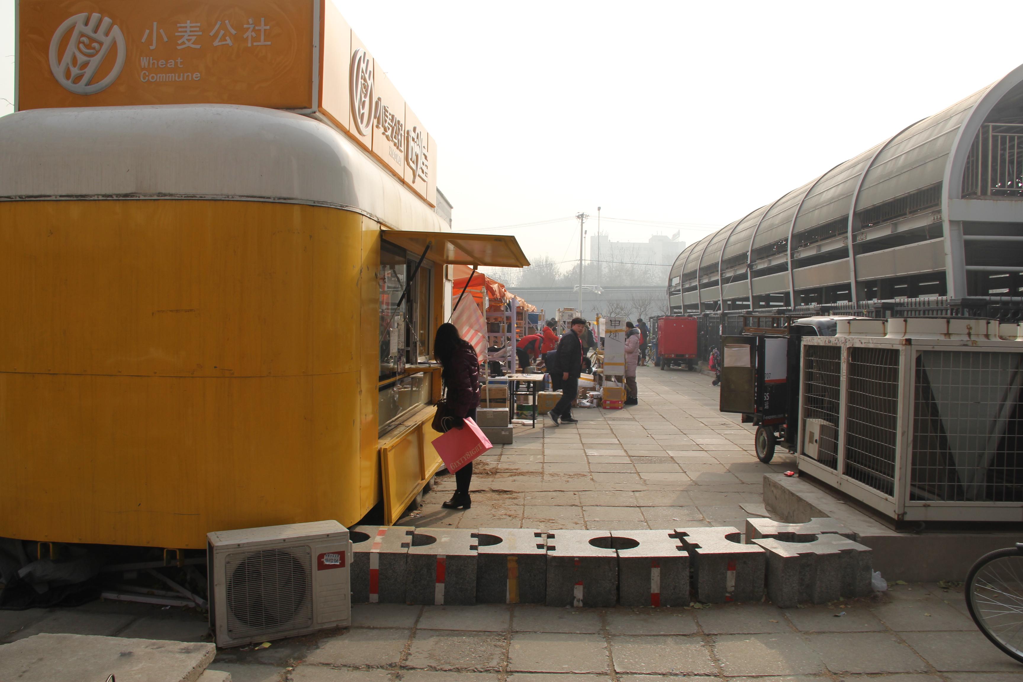 北京科技大学保卫保密处-校园快递集散处环境治理活动